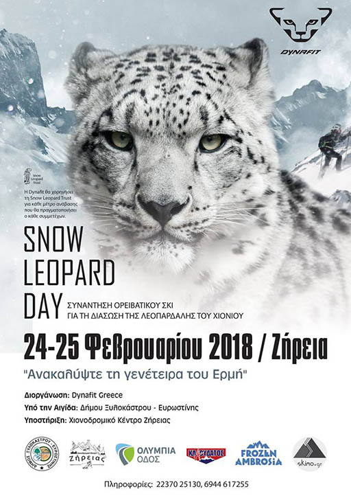 Snow Leopard Day 2018a